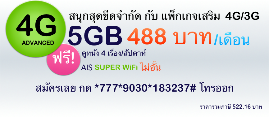5GB9030